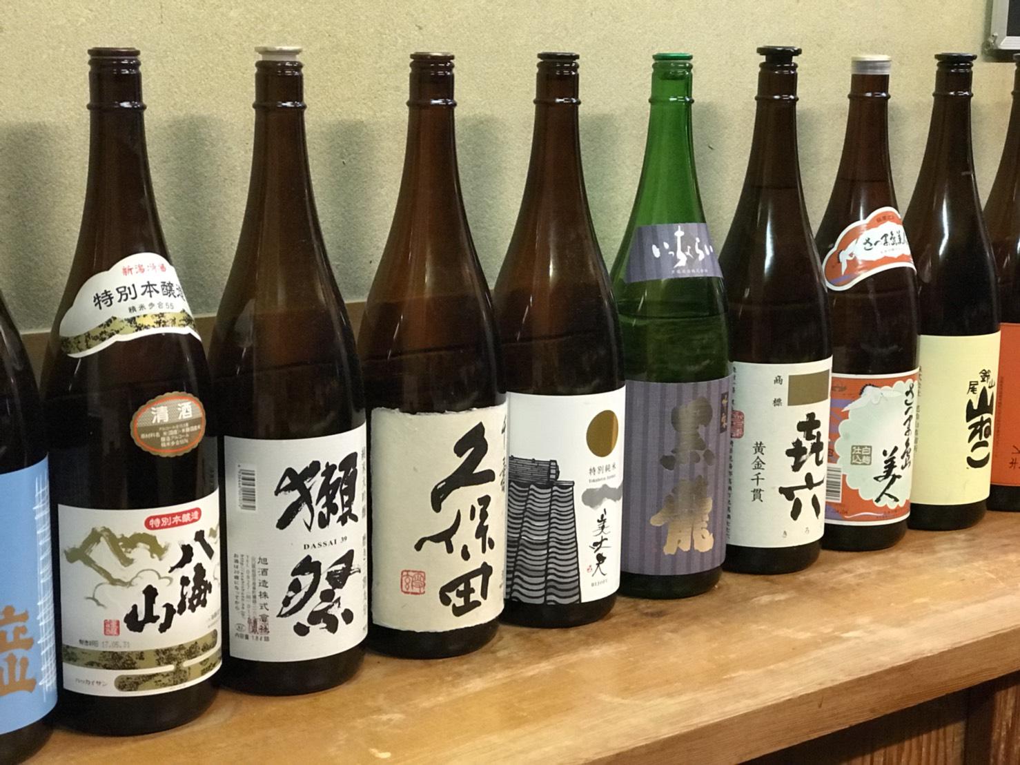 糸源 地酒